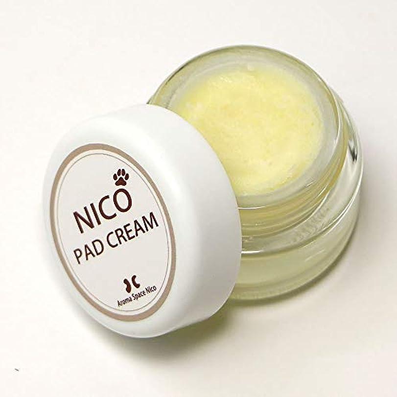 皮肉ハング文献シアバター配合 無添加 肉球クリーム{NICO オーガニック 肉球クリーム 10g}舐めても安全