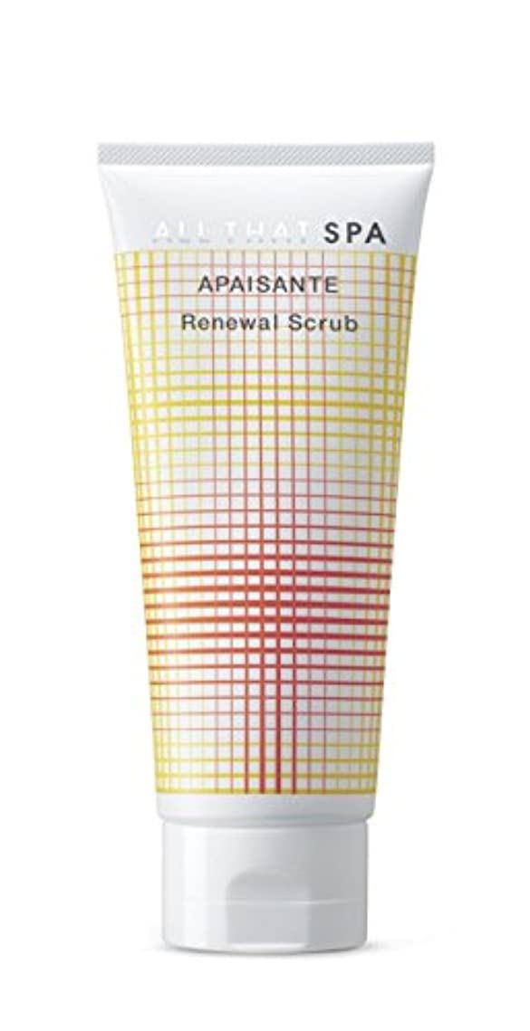 チャンス共和国乳剤ALL THAT SPA(オールザットスパ) リニューアルスクラブ アペザント 150g