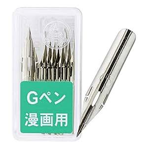 ゼブラ 漫画用ペン先 Gペン No.G 10本 PG-6B-C-K