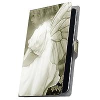 タブレット 手帳型 タブレットケース タブレットカバー カバー レザー ケース 手帳タイプ フリップ ダイアリー 二つ折り 革 001041 T2 7.0 SIM Huawei ファーウェイ MediaPad T2 7.0 メディアパッド T2 7.0 Pro T2 7.0 SIM