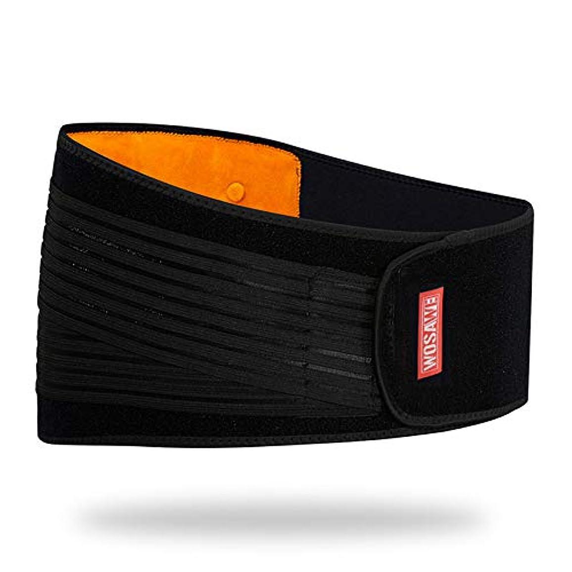 設計頑丈スモッグ腰サポーター ユニセックスウエスト保護ラップは、暖かいトリマー圧縮トレーナーボディシェイパーベリーバンドワークアウトフィットネスと様々なスポーツ、最高の腹部トレーナーベルトを保ちます 加圧 通気 男女兼用 コルセット ダイエットベルト