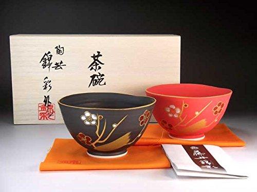 有田焼の陶芸家が丹精込めて造った高級飯碗|窯変金彩梅絵波渕ご飯茶碗ペアセット|藤井錦彩