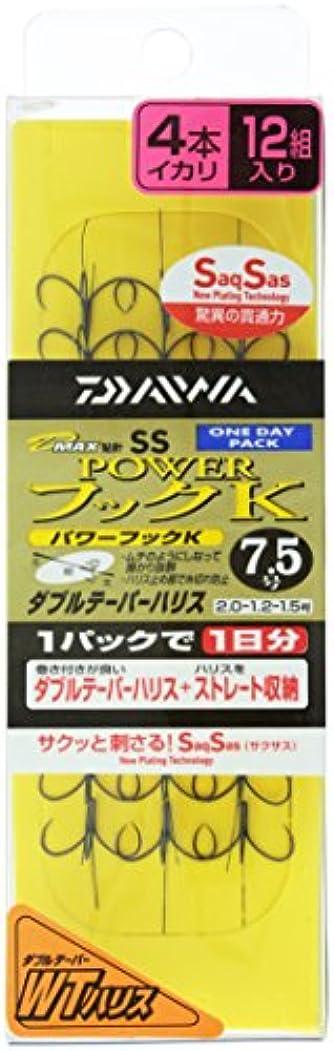 ドロップ導出限られたダイワ  DMXアユSSWT4ONE PFK7.5