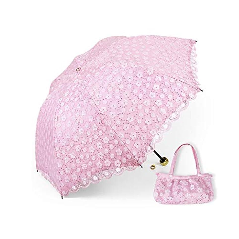 対抗天国事件、出来事Py 傘レース刺繍入り日傘二重日焼け止めレース王女の傘デュアルユース折りたたみ傘