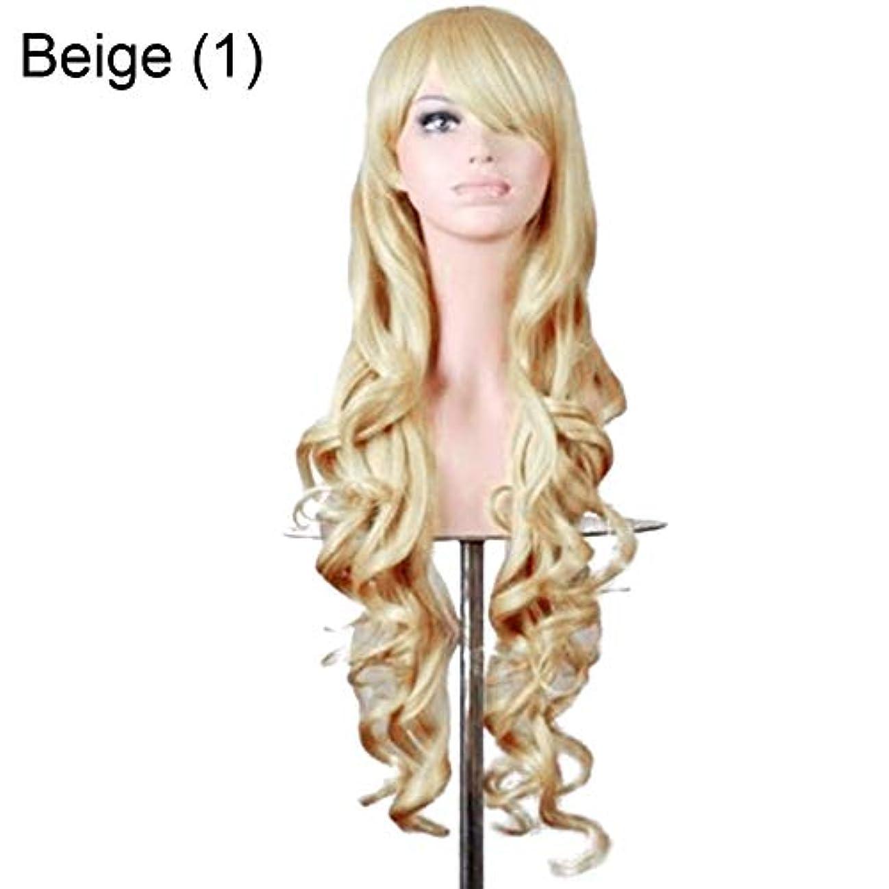 ヤギバイパス疑い者slQinjiansav女性ウィッグ修理ツール女性ソリッドカラー長波状カーリーウィッグコスプレヘアピースアニメ合成髪