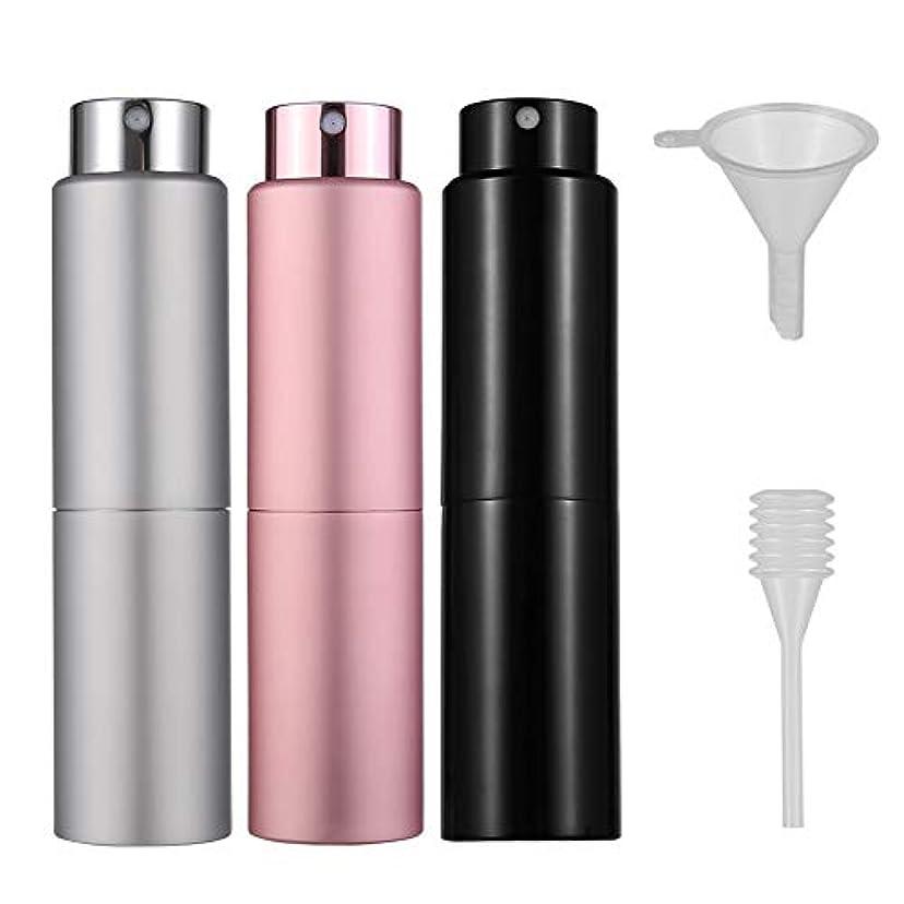 混雑行う勇者girldate 20mlアトマイザー 香水スプレーボトル 香水ボトル 詰め替え容器 通勤/旅行/出張に最適 3色セット スポイトとファンネル付き