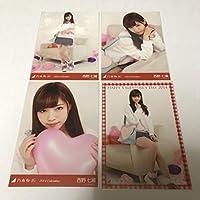 乃木坂46 西野七瀬 Valentine2014&チョコレートBOX コンプ 公式生写真 バレンタイン