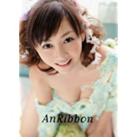 杉原杏璃 写真集 『 AnRibbon 』