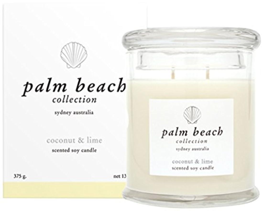 頼る航空会社パイントパームビーチコレクション ソイワックススタンダードキャンドル ココナッツライム Palm Beach Collection