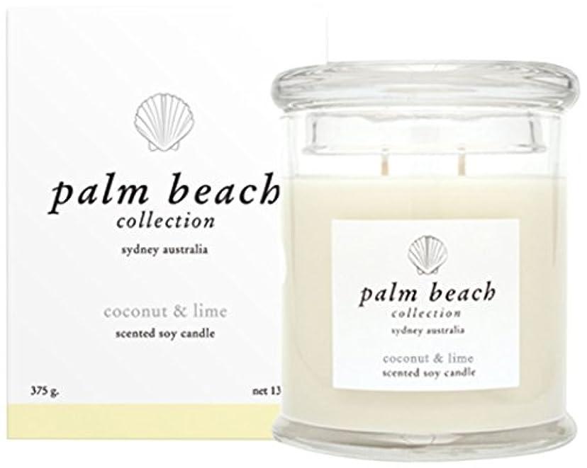 ポータルスタンド気分が良いパームビーチコレクション ソイワックススタンダードキャンドル ココナッツライム Palm Beach Collection