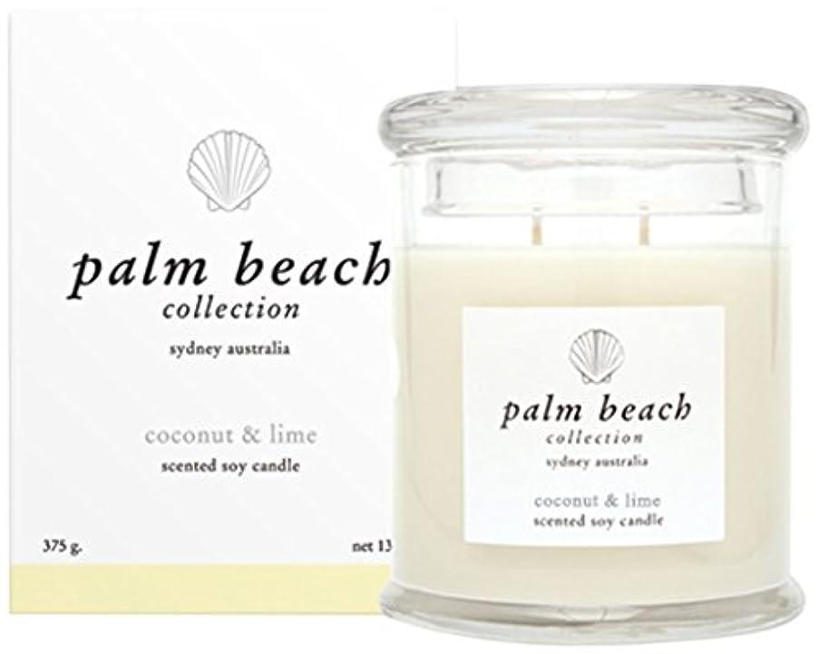 いらいらさせる今フィヨルドパームビーチコレクション ソイワックススタンダードキャンドル ココナッツライム Palm Beach Collection