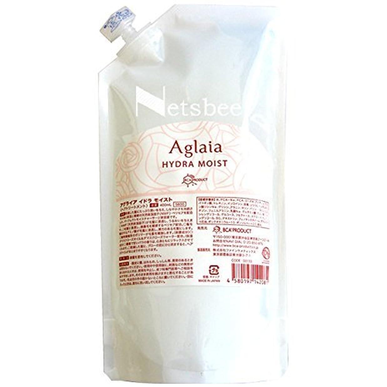 アウターもっと少なく会社アグライア イドラモイスト(Aglaia HYDRA MOIST) 400ml