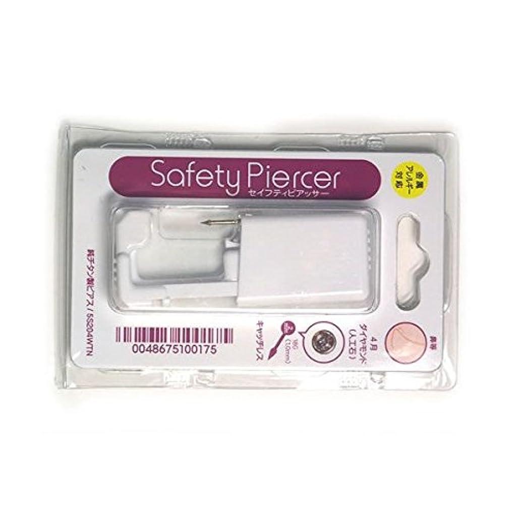 感謝祭電話する消費セイフティピアッサー シルバーカラー(純チタン製)鼻 ダイヤ 5S204WTN(正規品)