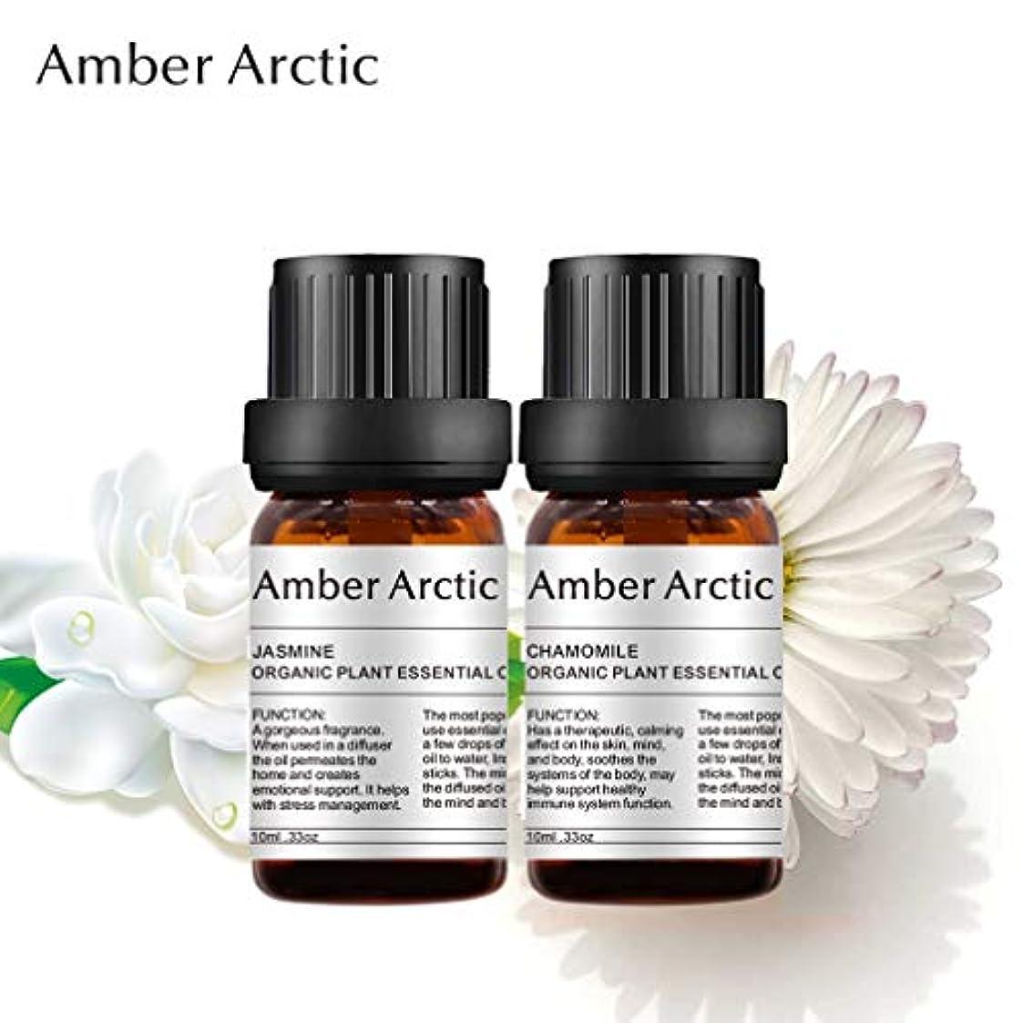 既婚製油所枯渇AMBER ARCTIC ジャスミン カモミール エッセンシャル オイル ディフューザー 用 100% ピュア フレッシュ オーガニック プラント セラピー ジャスミン カモミール オイル 10Mlx2 セット 6
