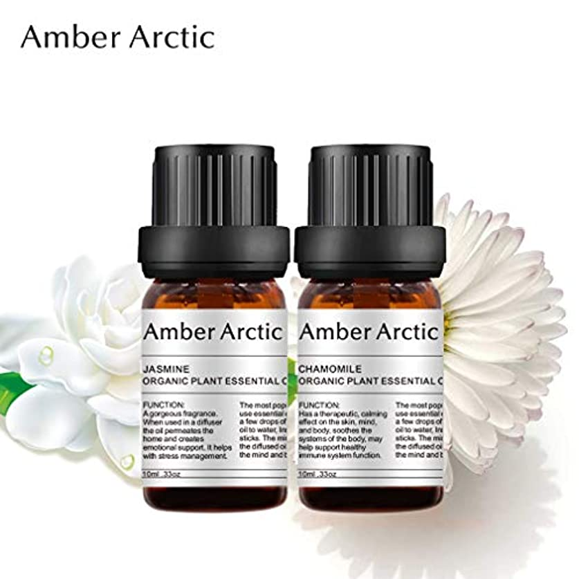 印刷する吐く方向AMBER ARCTIC ジャスミン カモミール エッセンシャル オイル ディフューザー 用 100% ピュア フレッシュ オーガニック プラント セラピー ジャスミン カモミール オイル 10Mlx2 セット 6