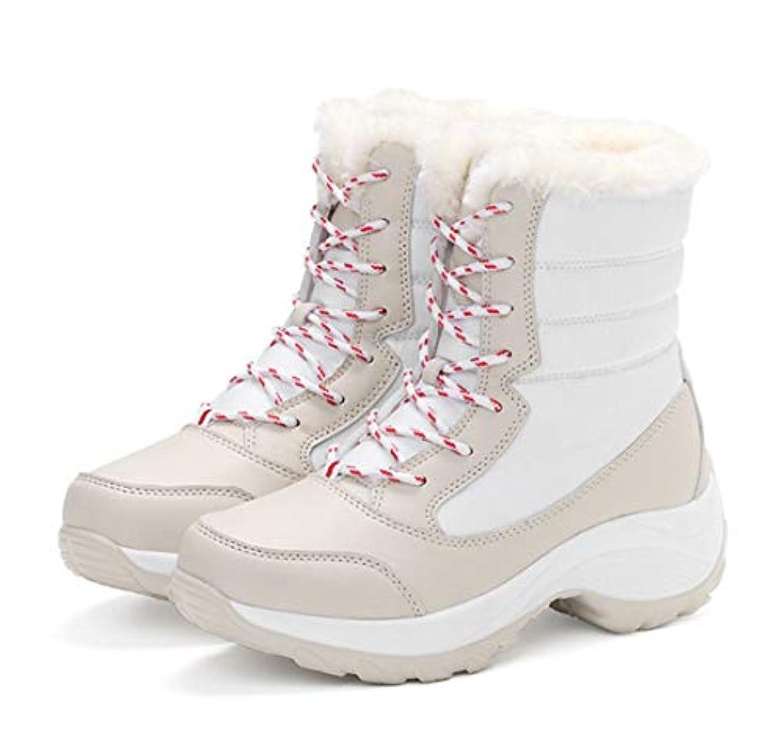 シロクマボトル発信女性のブーツ冬の雪ブーツフラットヒールハイキングブーツステッチレースアップ靴