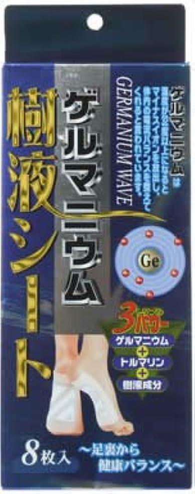 熟達株式飢ゲルマニウム 樹液シート 8枚入