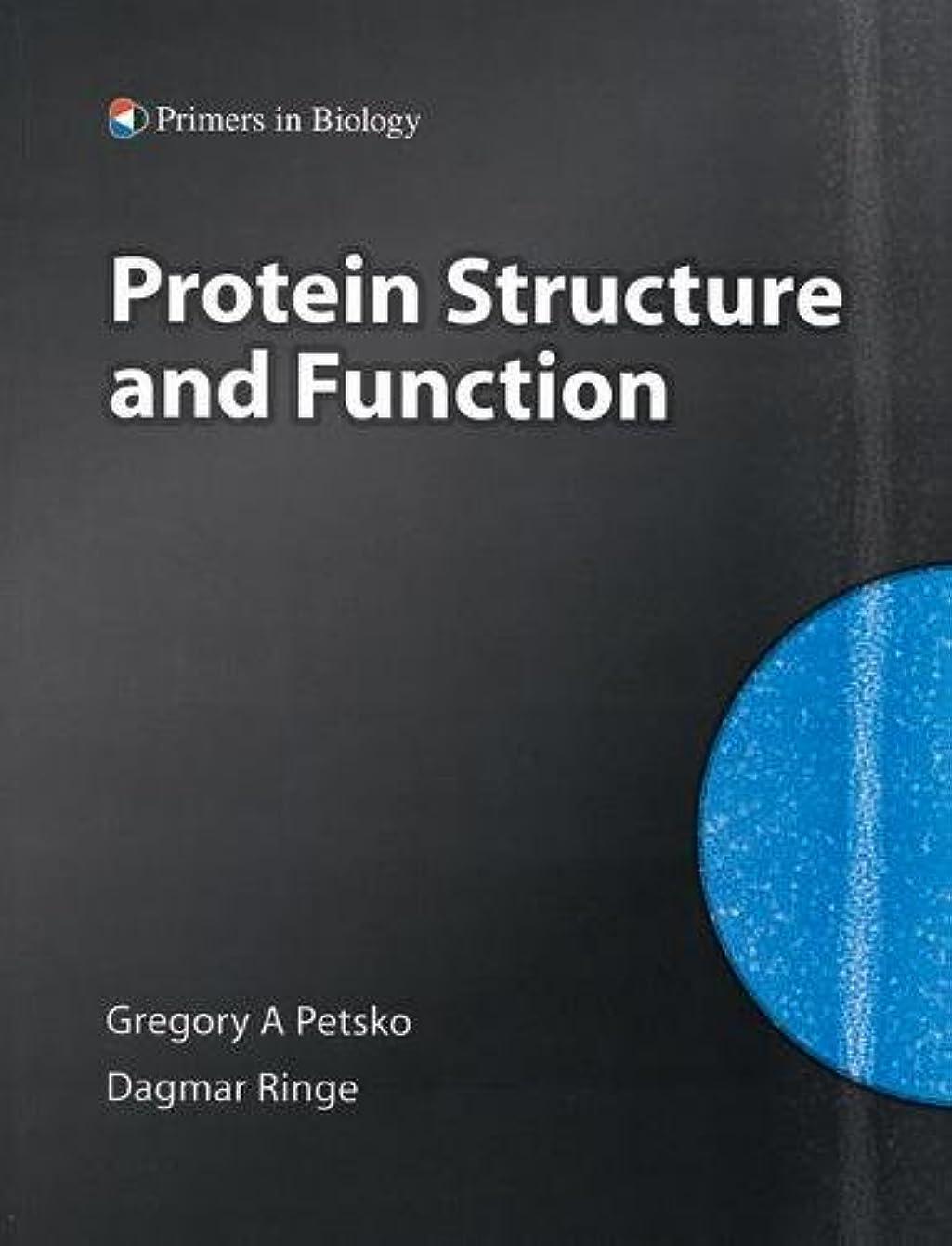 ピカソ農奴メンダシティProtein Structure and Function (Primers in Biology)