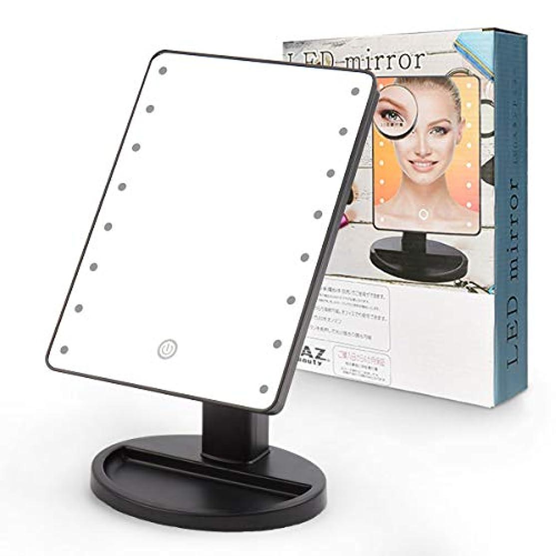 作詞家概して頬骨ZAZ LEDミラー 16LED 女優ミラー 10倍鏡 USBケーブル付属 角度調整可能 カラー:ブラック