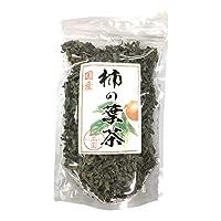 【国産 無農薬】柿の葉茶 80g ノンカフェイン