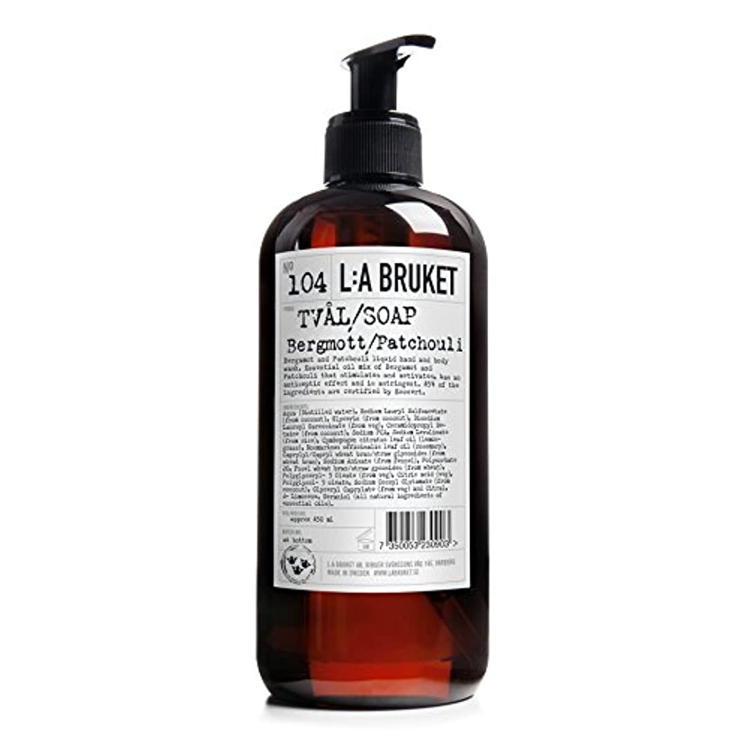 宮殿圧倒するタイトルL:A Bruket Bruket Bergamot and Patchouli Liquid Soap 450ml - :のベルガモット及びパチョリ液体石鹸450ミリリットル [並行輸入品]