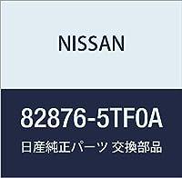 NISSAN(ニッサン) 日産純正部品 モールデイング リア ド 82876-5TF0A
