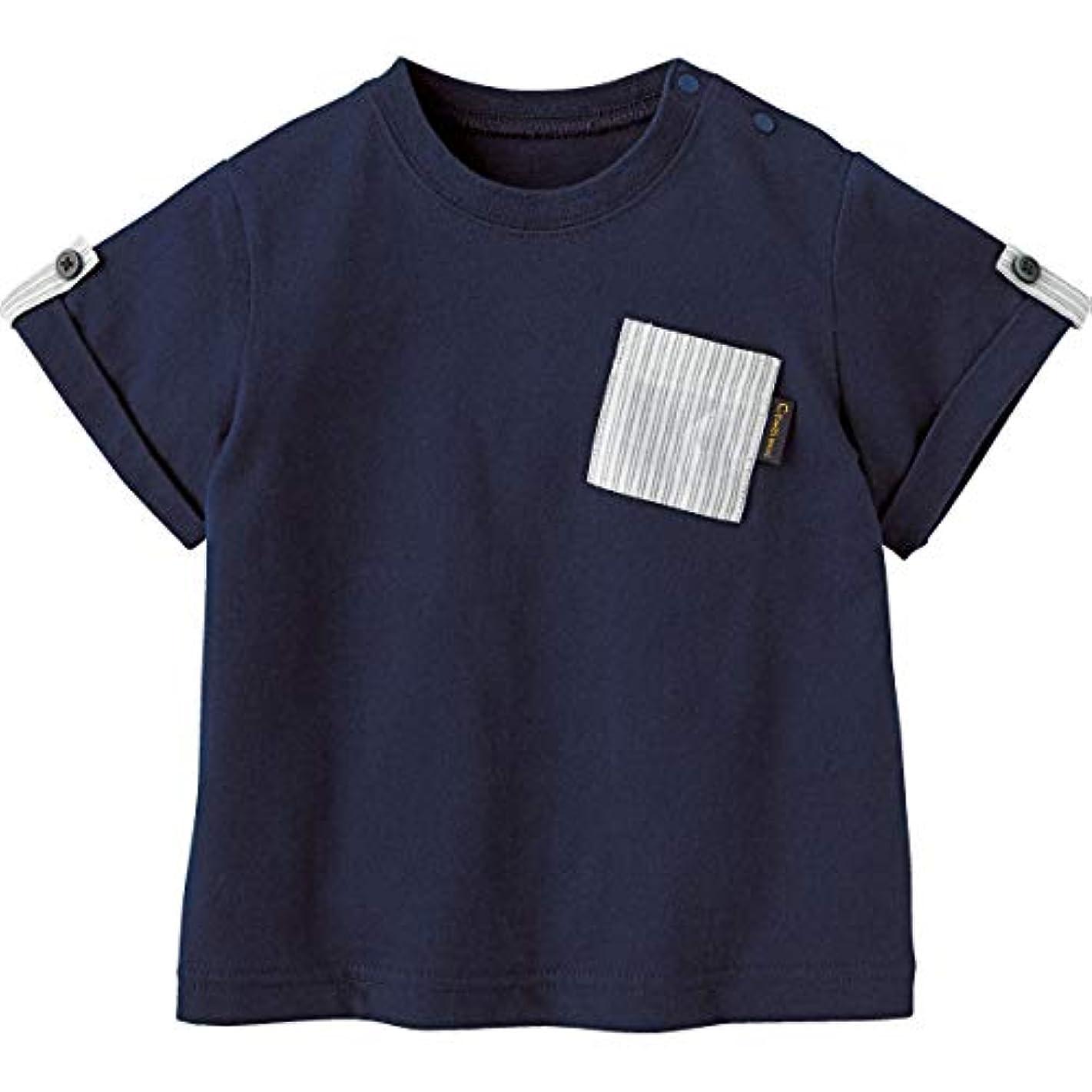 ふけるうぬぼれミントCombimini(コンビミニ) リラックス半袖Tシャツ