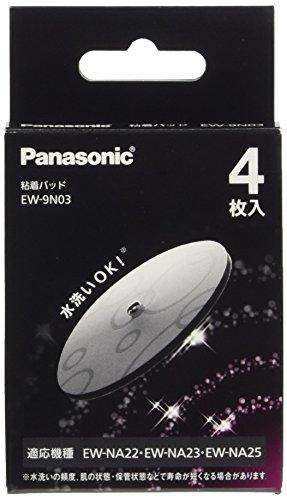 パナソニック 粘着パッド 低周波治療器ポケットリフレ用 4枚入 EW-9N03