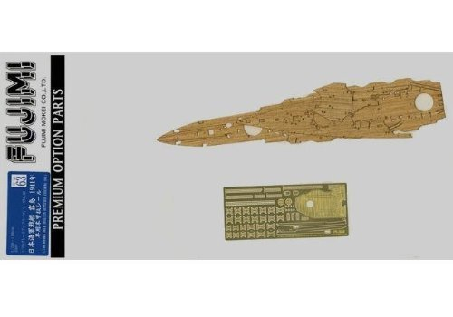 1/700 ディテールアップシリーズ No.63 日本海軍戦艦 霧島 開戦時専用木甲板シール