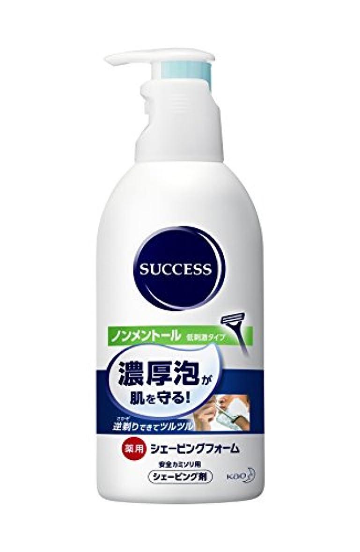 褒賞衝突成功サクセス薬用シェービングフォーム(ノンメントール) 250g [医薬部外品]