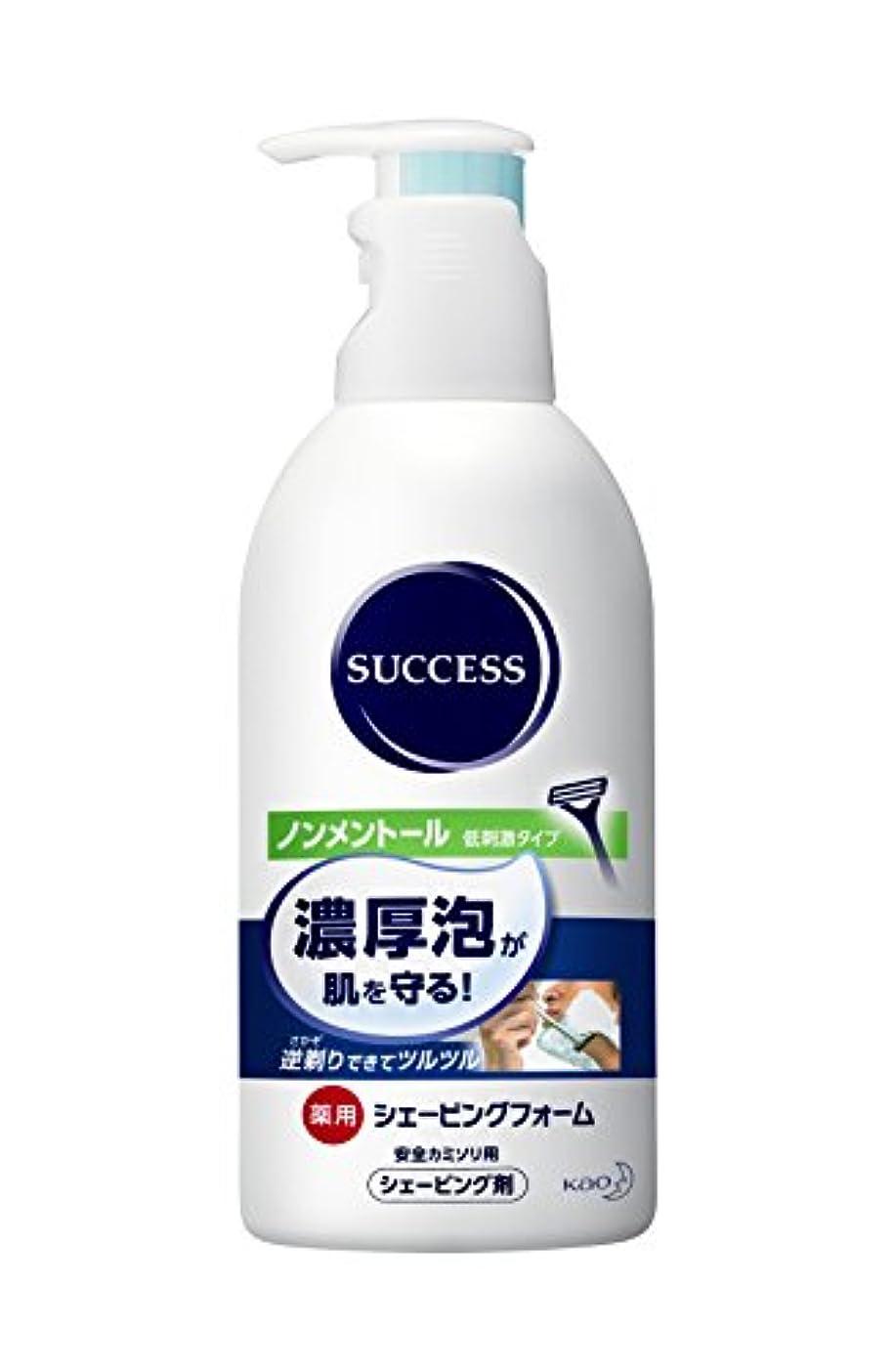 段落セールお茶サクセス薬用シェービングフォーム(ノンメントール) 250g [医薬部外品]