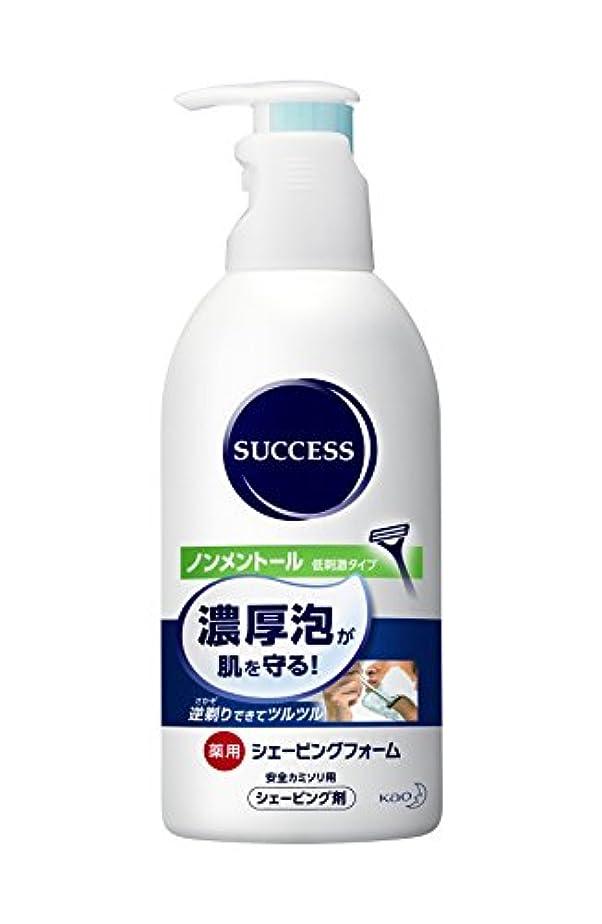 知覚オーケストラ方程式サクセス薬用シェービングフォーム(ノンメントール) 250g [医薬部外品]