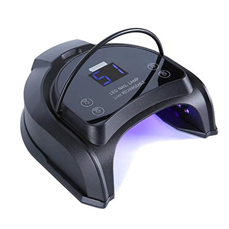 悪行乳白神聖簡単に交換可能なバッテリー充電式ネイルドライヤー64WポータブルワイヤレスLEDネイルランプすべてのゲルを硬化させるプロフェッショナルサロン