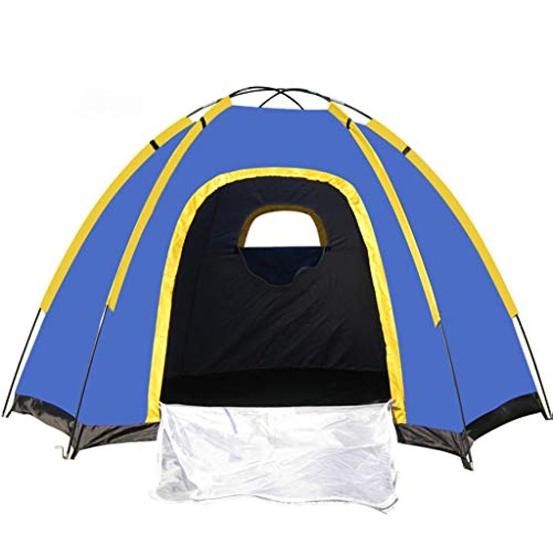 聴く近々世界に死んだ屋外家族旅行テント、大容量3?4人防水キャンプ通気性多機能テントキャンプハイキング釣り休暇用