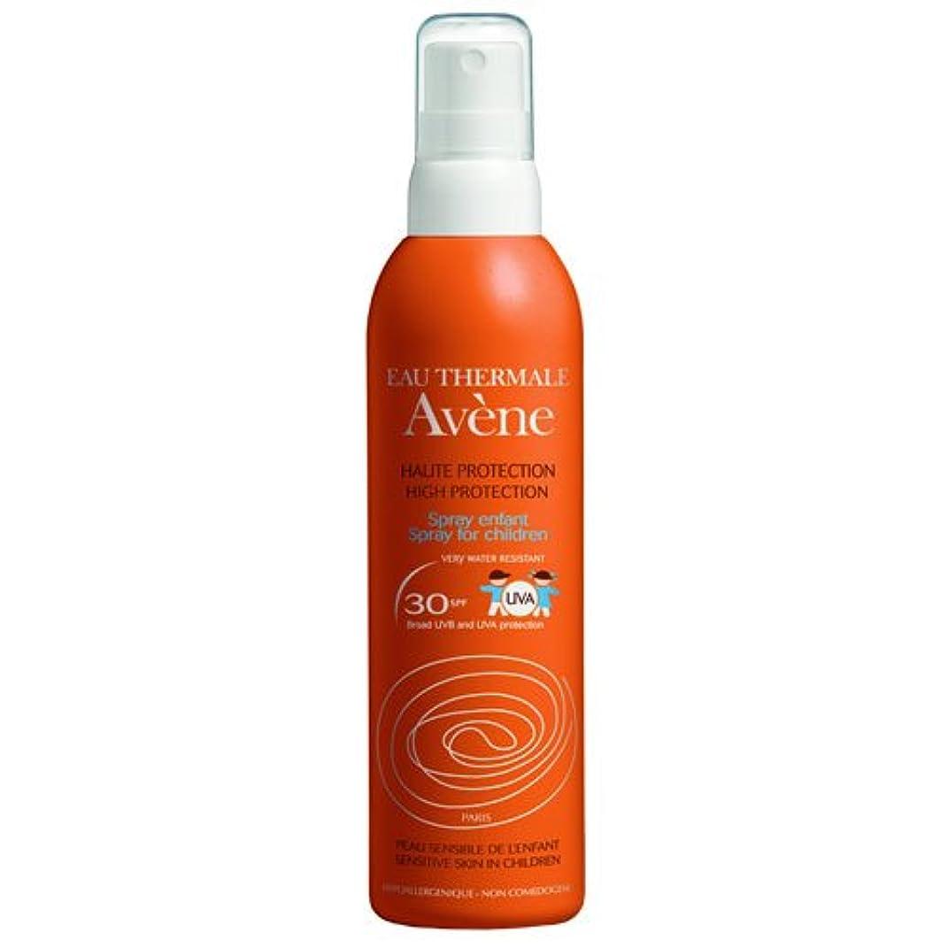 五月ボルト絶妙Avene Sunscreen Spray 30 Kids 200ml