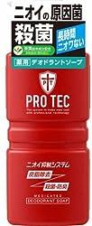 PRO TEC デオドラントソープ ポンプ × 15個セット