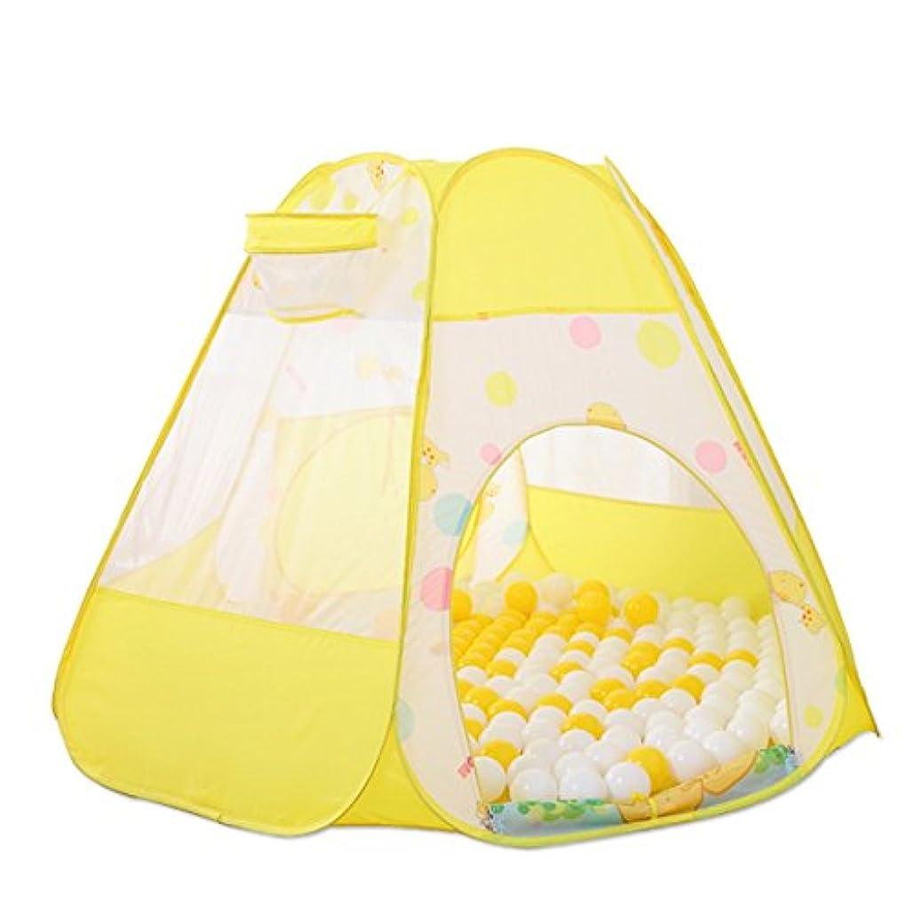 バッジレンダリング賞賛するLWT 子供の遊びテント屋内のおもちゃの家は、厚めの赤ちゃんの遊園地を折りたたむことができます(イエロー140 * 97 * 40センチパッキングの1)