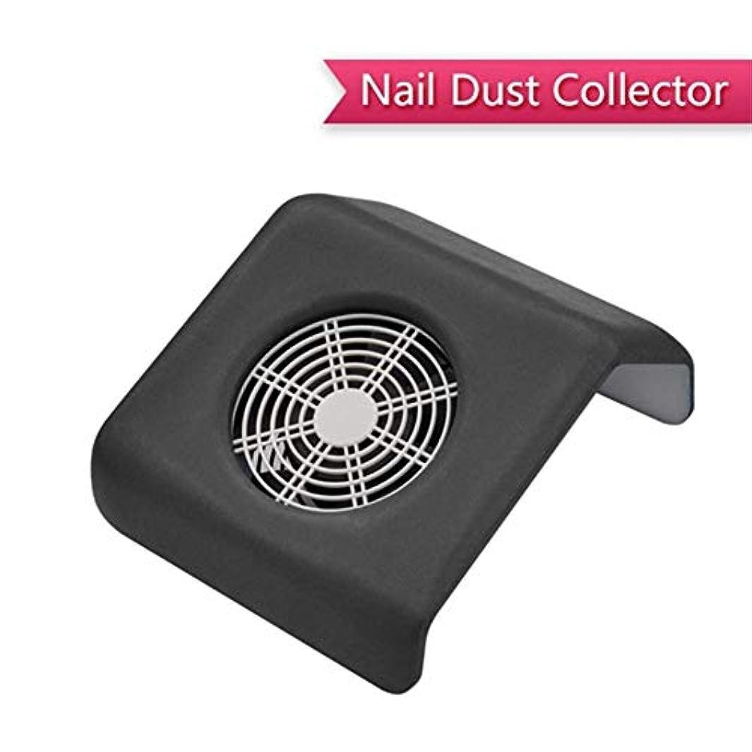 ネイルダストコレクター吸引ネイル掃除機機サロンファンマニキュアペディキュア爪クリーニングネイルアートツール
