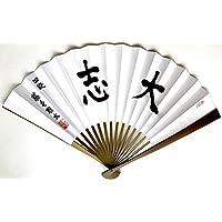 四段 藤井聡太 唐木染め扇子「 大志 」