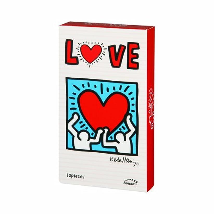 満足できる徐々に困惑するキースへリング LOVEコンドーム 12個入