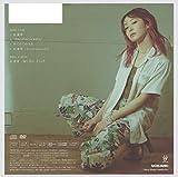 紅蓮華(初回生産限定盤)(DVD付)(特典なし) 画像