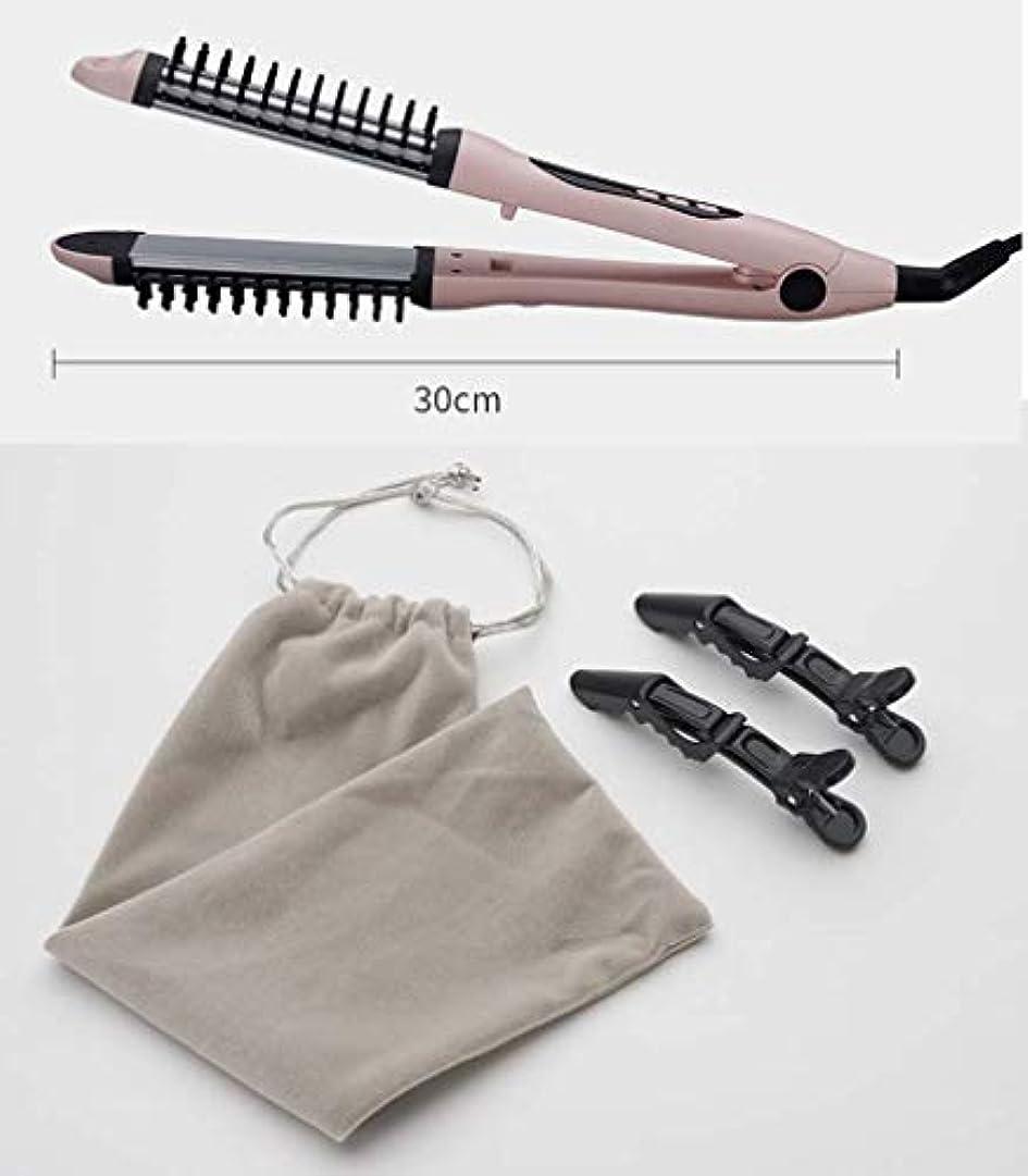 混乱した汚す反射新しいストレートストレートヘアくし、2イン1ストレートヘアアイロン、多機能矯正スプリント、ヘアカーリングスティック