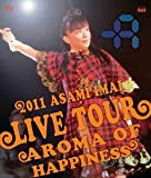 Live Tour Aroma of happiness-2011.12.25 at SHIBUYA-AX- [Blu-ray]
