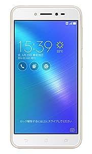 ASUS ZenFone Live SIMフリースマートフォン (ゴールド 5インチ)【日本正規代理店品】(クアッドコアCPU/2GB/16GB/5型/2,650mAh) ZB501KL-GD16/A