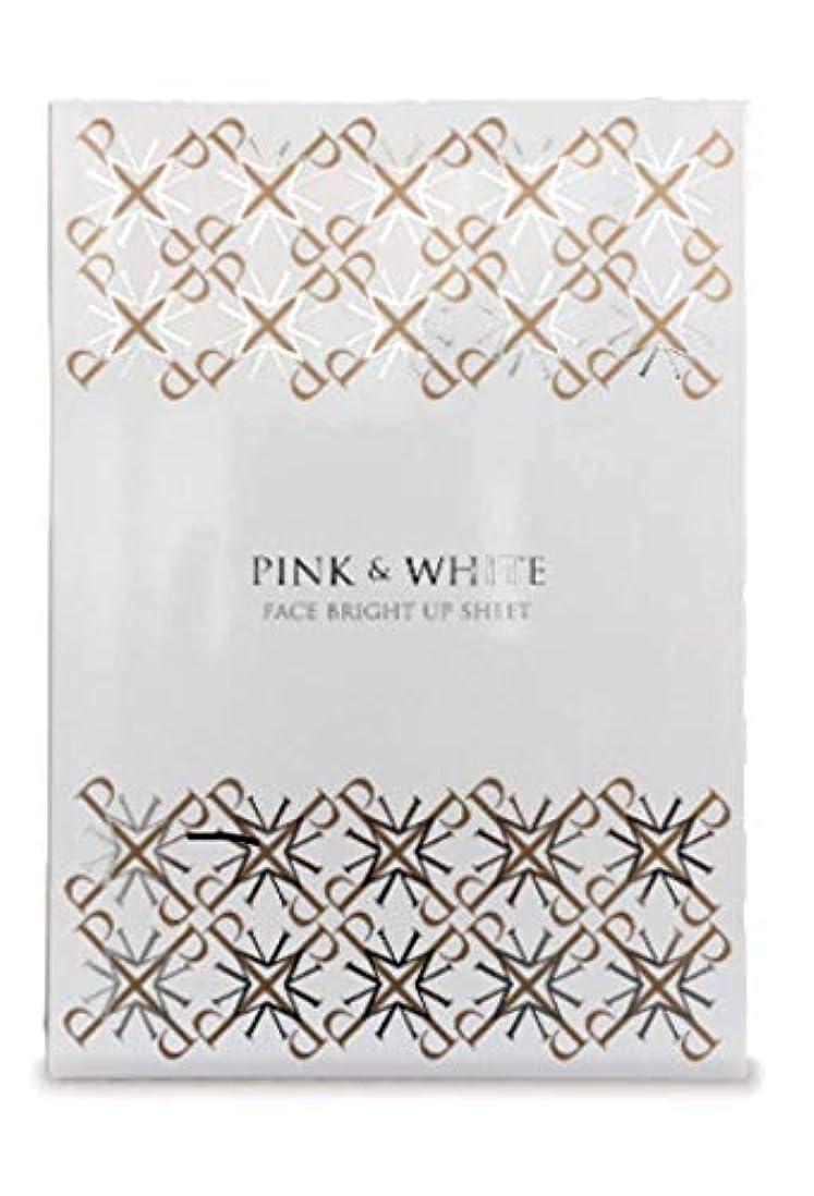 パーツパステル試すPINK&WHITE FACE BRIGHT UP SHEET フェイス ブライト アップ シート