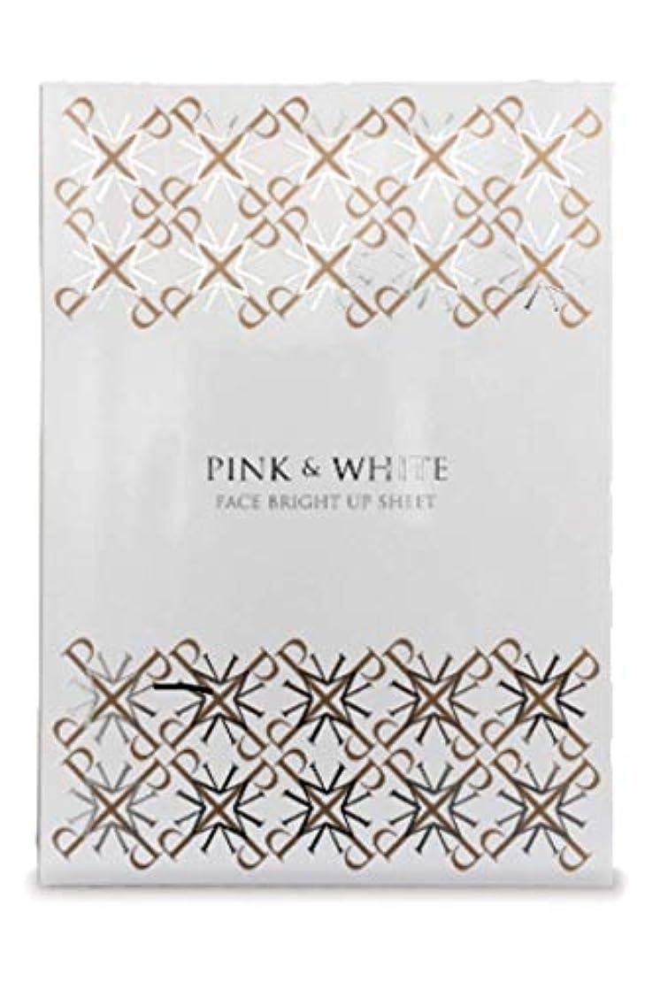 解明悲鳴関係PINK&WHITE FACE BRIGHT UP SHEET フェイス ブライト アップ シート