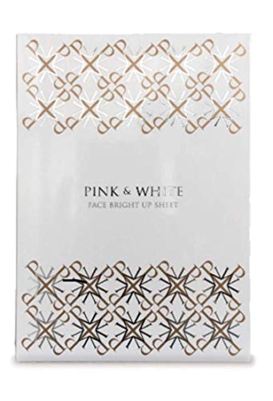 恒久的熟達した煙突PINK&WHITE FACE BRIGHT UP SHEET フェイス ブライト アップ シート