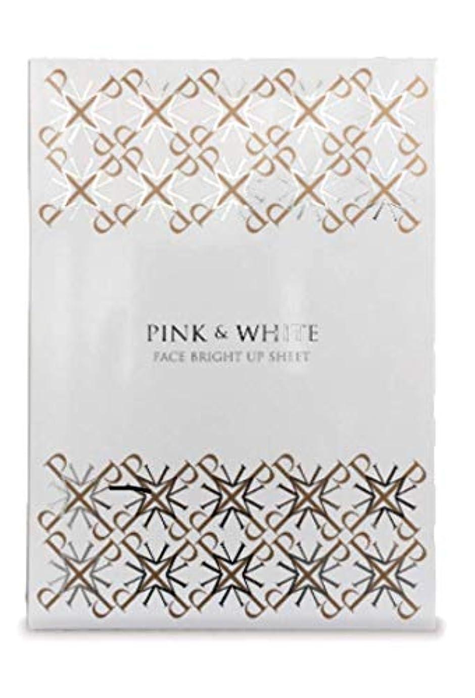 ペンス一時解雇する着替えるPINK&WHITE FACE BRIGHT UP SHEET フェイス ブライト アップ シート