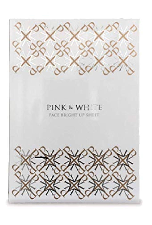 吐き出す結婚式炭水化物PINK&WHITE FACE BRIGHT UP SHEET フェイス ブライト アップ シート