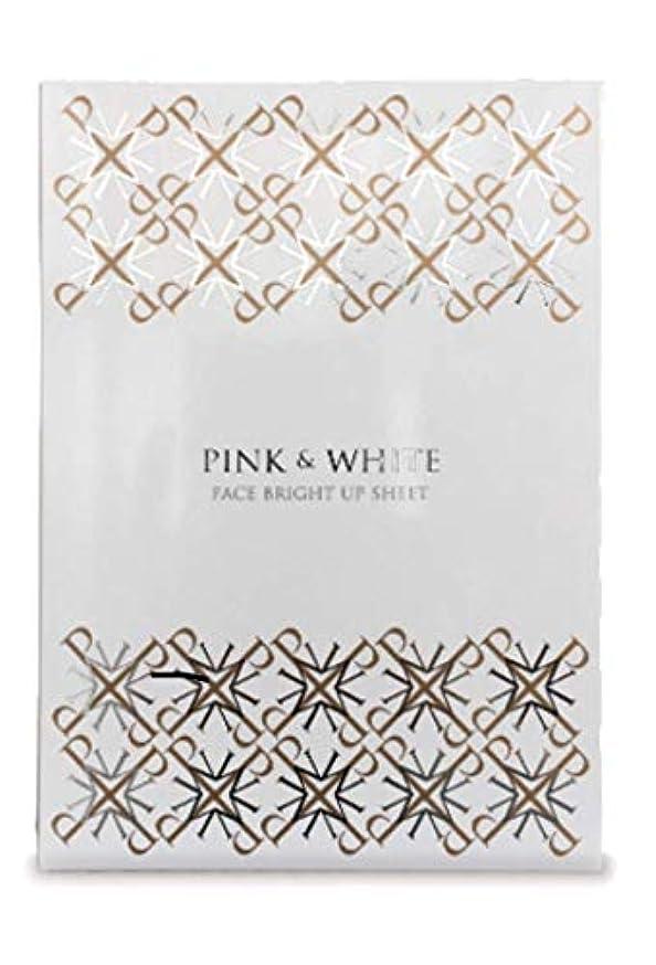 瞑想する説明する住むPINK&WHITE FACE BRIGHT UP SHEET フェイス ブライト アップ シート